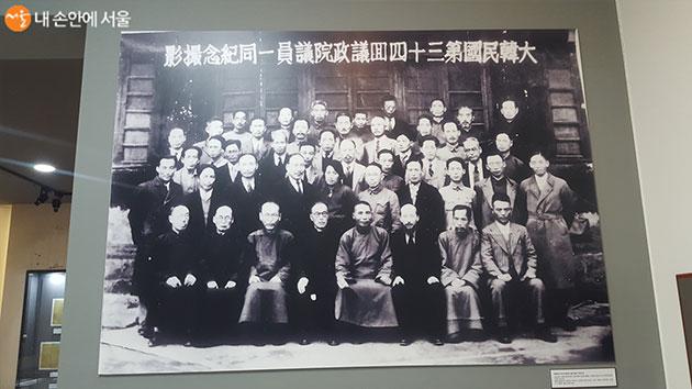 대한민국 임시의정원 의원 일동 사진