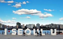 2019사진공모전수상작 '모두의 사랑 서울'