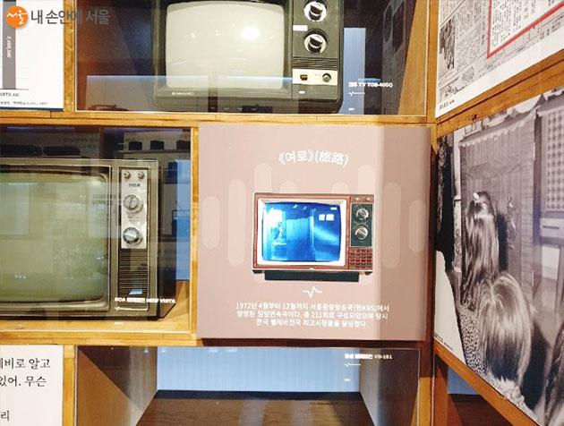 전시되어 있는 예전 텔레비전과 라디오