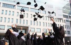 대학생 학자금 대출 이자 지원, 1월 6일부터 신청
