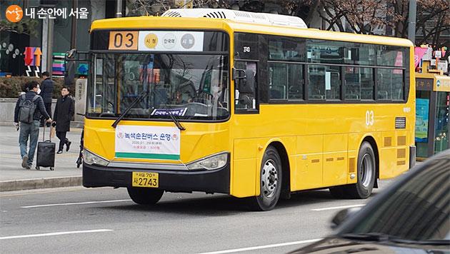 노란색이 눈에 띄는 03번 녹색순환버스의 모습