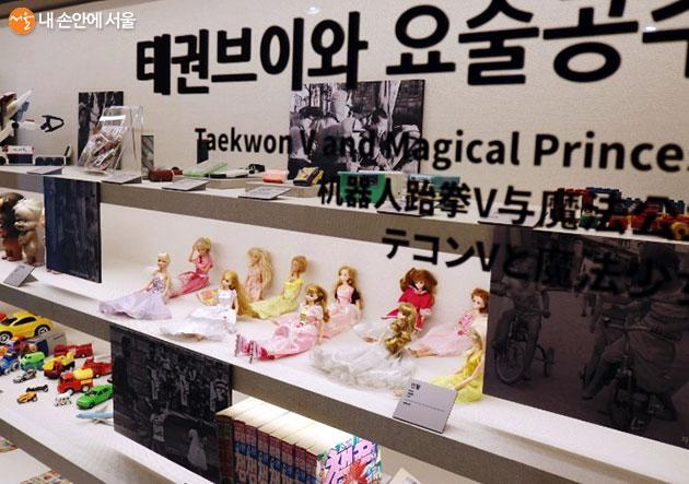 서울생활사박물관에 전시되어 있는 인형과 장난감들