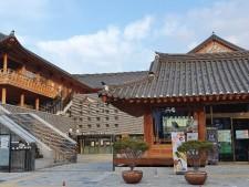 서울약령시에 자리한 서울한방진흥센터 전경