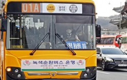 도심외부순환 녹색순환버스