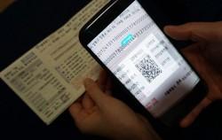 서울시의 세금납부 앱 STAX