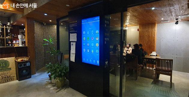 일자리카페 내에 있는 키오스크를 통해 일자리정보를 확인하고, 스터디룸에서 모임을 할 수 있다