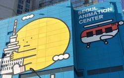 작년 1월 남산센트럴타워로 임시 이전한 서울애니메이션센터.