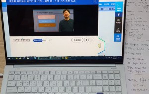 서울특별시 평생학습포털에서 온라인강의를 들어보았다