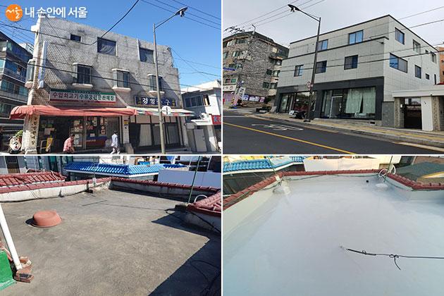 주거환경 개선 사례 : (위)창호·단열재 교체 전후, (아래)지붕 방수공사 전후