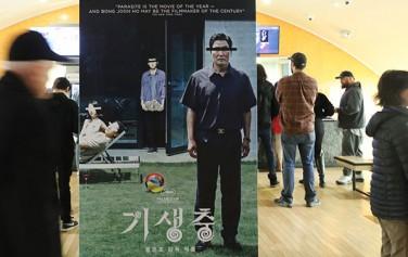서울시가 아카데미 4관왕에 빛나는 영화 '기생충' 촬영지 탐방코스를 소개했다.