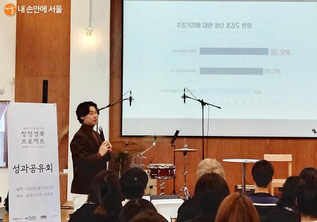 청정경북 프로젝트를 마무리하며 성과공유회가 열렸다