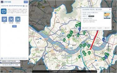 코로나19 확진자 이동경로 지도 서비스