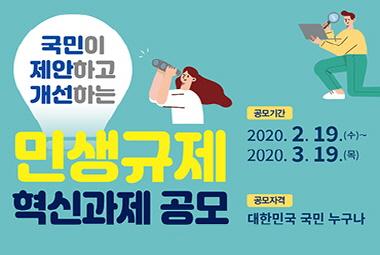 크기변환_웹배너(370-272)1