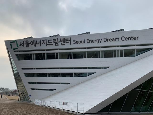 필(必)환경 시대 필수코스! 서울에너지드림센터