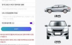 서울 스마트 불편신고 앱