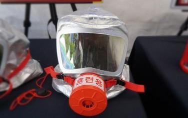 화재용 마스크