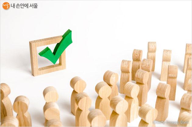 오는 3월부터 '민주주의 서울'은 참여 기준을 대폭 완화하여 정책 제안 실행력을 높일 계획이다