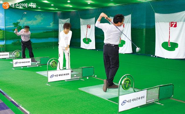 스크린 골프까지 가능한 실내 골프장에서 구민들이 골프를 즐기고 있다.