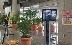 용산구청에 열화상 감지기가 설치돼 오가는 시민들의 체온을 체크를 하고 있다.