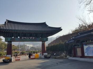 서울둘레길 5-2코스는 이곳 관악산공원의 관악문을 통과하여 시작된다