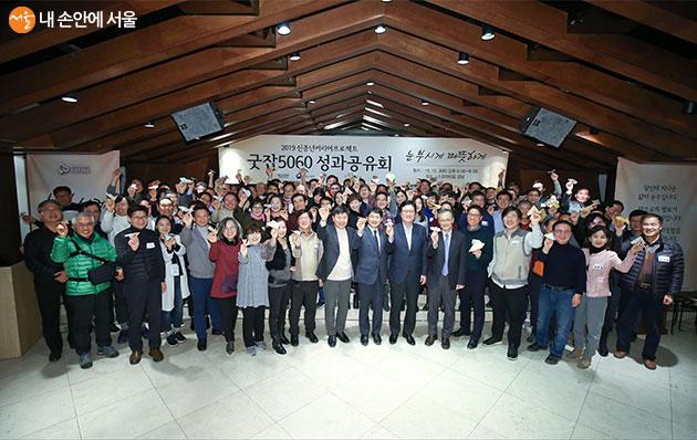 굿잡5060 성과공유회