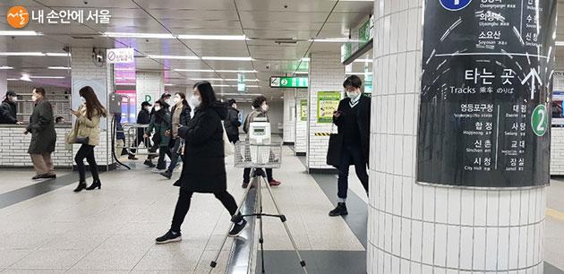 지하철역사 내 공기 시료 채취