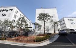 역사의 한 페이지를 넘기듯 서울의 최고령 아파트가 있던 자리에서 첫선을 보인 청신호 주택