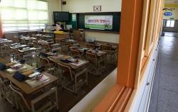서울시와 서울시교육청은 정부의 3차 개학연기 발표(3.17.)에 따른 개학 연기 장기화 대응책을 가동한다