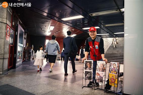 삼성역 6번 출국 문영수 판매원