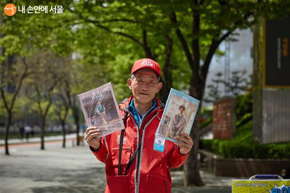 종각역 5번 출구 김훈재 판매원