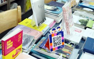 제로페이 가맹점에서 사용할 수 있는 서울사랑상품권은 현재 15% 할인받아 구매할 수 있다