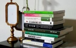 집에 안 읽은 책 읽기