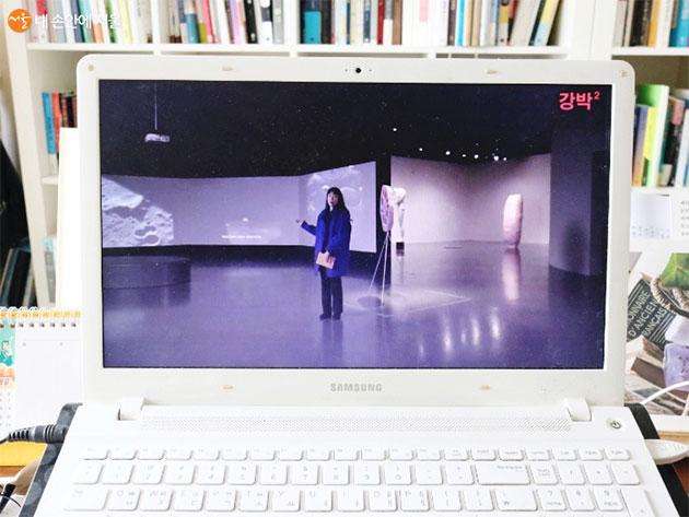 서울시립미술관 유튜브에서 큐레이터 설명과 함께 전시를 즐긴다