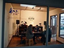 용산공원 갤러리 내에 있는 용산FM 스튜디오