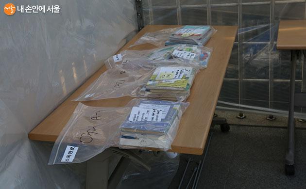 예약된 도서가 자외선살균소독을 마치고 비닐포장되어 고객을 기다리고 있다