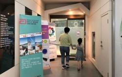 노원구에서는 전국 최초로 아픈아이 병원동행 서비스를 실시하고 있다