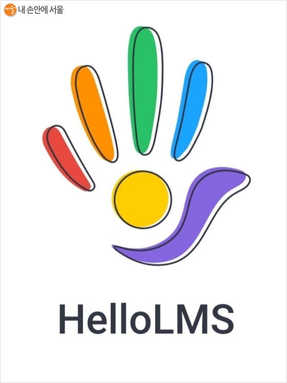 e-클래스수업에 이용되는 HelloLMS어플리케이션