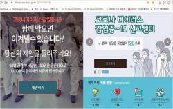 민주주의 서울 플랫폼에서 정책 제안하기 화면