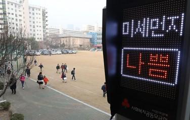서울시는 전국 최초로 '미세먼지 집중관리구역' 3곳에 맞춤형 저감사업을 실시한다