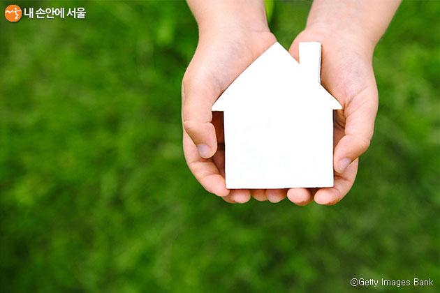 2020년도 저소득 중증장애인 전세주택 지원사업