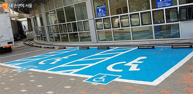 장애인 주차장 표시