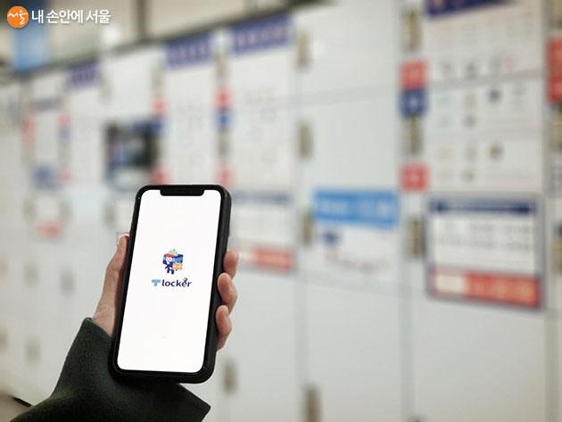 서울교통공사는 지난 20일 서울지하철 무인 물품보관함 이용 앱 'T-Locker 또타라커'를 개발·출시했다