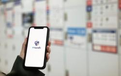 지하철 물품보관함 예약·결제, 이제는 앱으로 손쉽게!