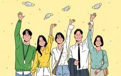 서울시민, 당신이 바로 '코로나19 백신'입니다!