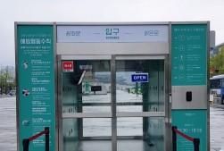'광화문 맑은문' 에어샤워부스