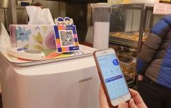 가맹점의 QR을 제로페이 앱 '결제하기'에서 스캔한 후 계산된 금액을 직접 입력해서 전송했다.
