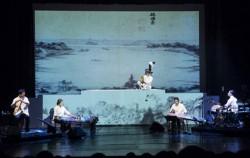 서울돈화문국악당에서 장기 온라인 공연 를 진행한다