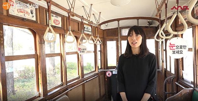 우리가족 박물관여행 온라인교육 '안녕, 전차 381호!' 영상