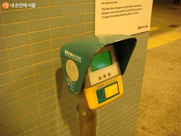 홍콩 경철의 승강장 단말기