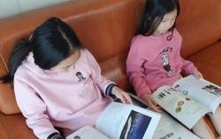 주말에도 외부활동을 못하는 딸들이 서울사랑 매거진을 즐겁게 보고 있다.